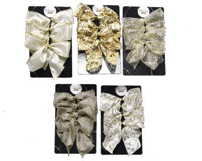 Vánoční dekorace - Mašle set 4ks ORNAMENT perleťová 10x10 cm - 5 druhů, Kaemingk