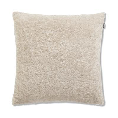 Dekorační povlak na polštář J!Gentle beige, 45x45, JOOP! - 1