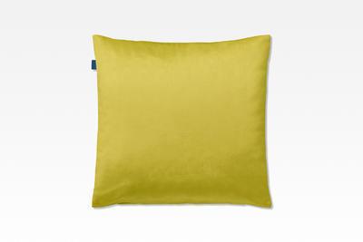 Povlak dekorační na polštář J-EMBOSSED 38x38 cm - citron, JOOP! - 2