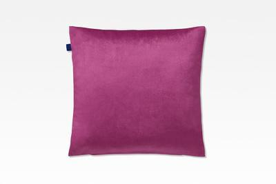 Povlak dekorační na polštář J-EMBOSSED 38x38 cm - pink, JOOP! - 2
